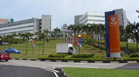 01- National University of Singapore (NUS)  - Campus - Top 10  - Best Mechanical Engg University