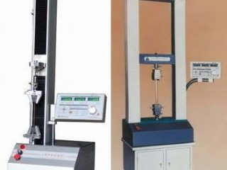 b56f0 01electronic tensile testing machinecalculatetensilestrengthyieldstrengthultimatestrengthbreakva bend Test Mechanical Engineering MECHANICAL TESTING | Mechanical Testing of Materials | Mechanical Testing of Metals | Mechanical Testing of Welds | Mechanical Testing Facilities | Load & Tensile Test | Mechanical Testing Machine